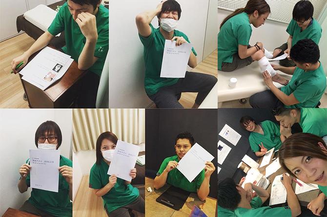 staff_kenshu